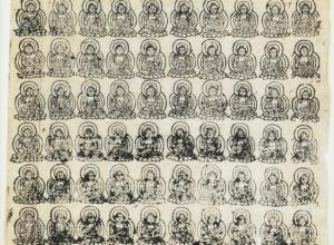 One Hundred Images of the Amida Buddha