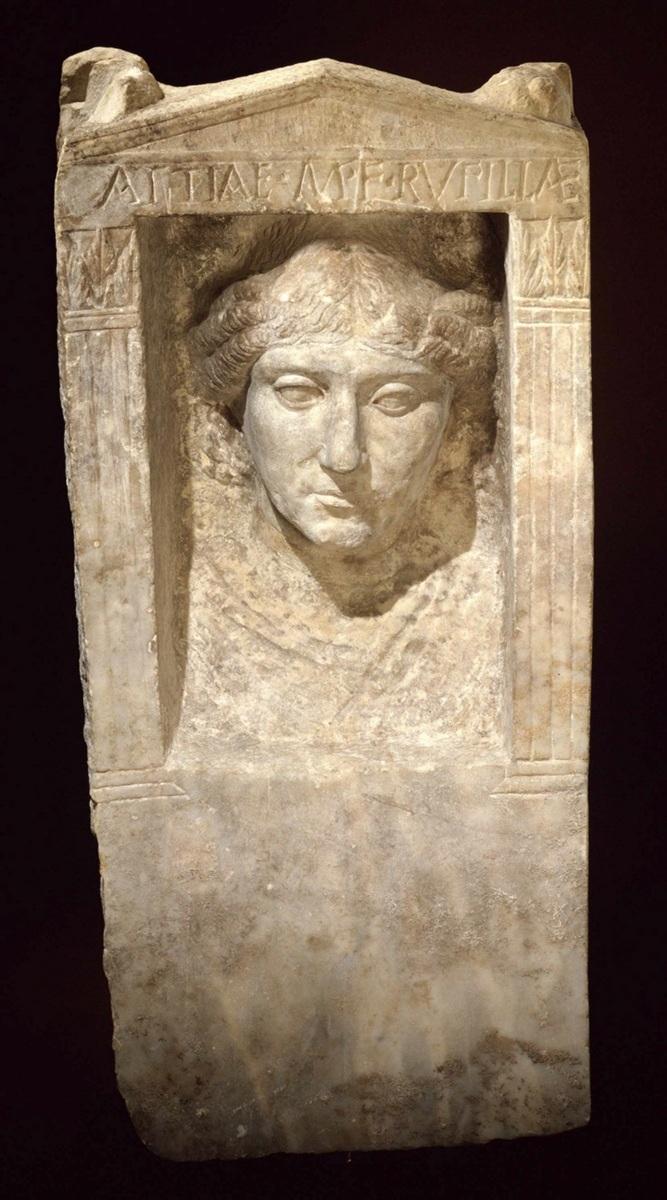 Funerary Relief of Attia Rufilla