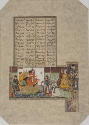 Firdausi Presenting His Shahnama to Mahmud of Ghazni