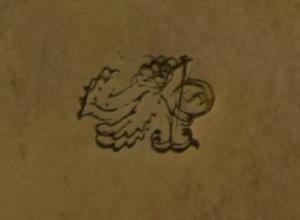 Artifact-26.2
