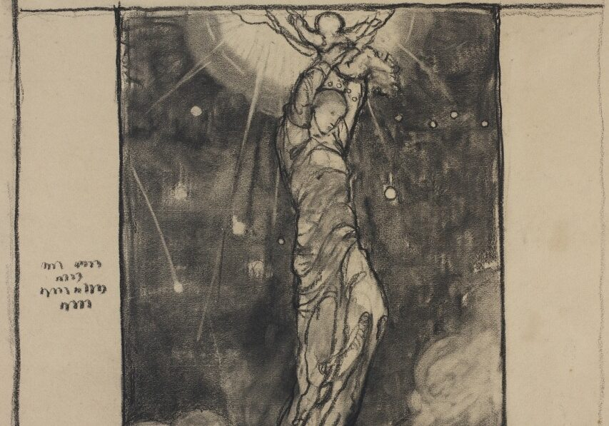 Violet Oakley, American, 1874–1961. Study for The Great Wonder: central panel, ca. 1922-1924. Charcoal on tan paper. Gift of the Violet Oakley Memorial Foundation; 1983.29.9.